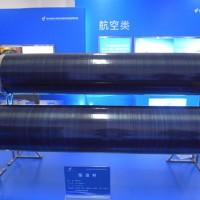 碳纤维改性环氧预浸料