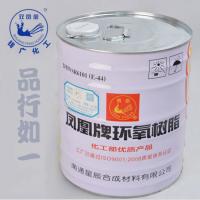 环氧树脂e-44(6101 )透明耐高温环氧树脂凤凰牌