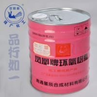 环氧树脂 e-51(128)防腐绝缘环氧树脂   凤凰牌
