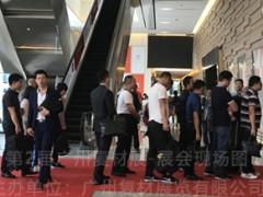 2019年第3届广州复合材料展览会