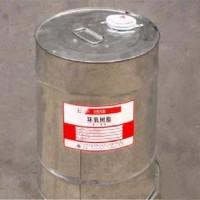 国产E-44环氧树脂,富菱系列树脂