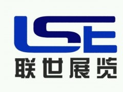 2019年韩国JEC复合材料展