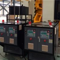复合材料专用模温机,SMC成型模具加温模温机