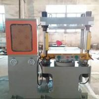 碳纤维热压成型设备