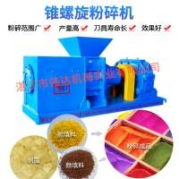 热固性粉末涂料机械设备 金属粉末涂料 粉末涂料生产