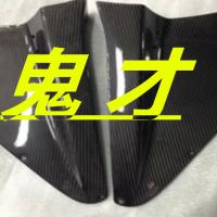 摩托车改装厂家定做 碳纤维摩托车改装厂家定做