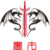 川崎雅马哈宝马杜卡迪原件免费开模碳纤维制品
